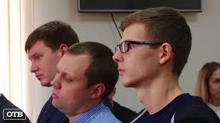В Екатеринбурге вынесли решение по громкому «делу очкарика»
