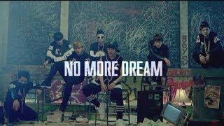 BTS (방탄소년단) 'No More Dream' Official Teaser #1