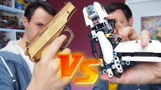LEGO Бластер самоделка VS Пистолет Макарова от TARG