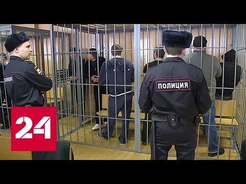 Шакро Молодой сядет почти на десять лет - Россия 24