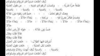 اغاني حصرية مارسيل خليفه - يا صبية .mp3 تحميل MP3