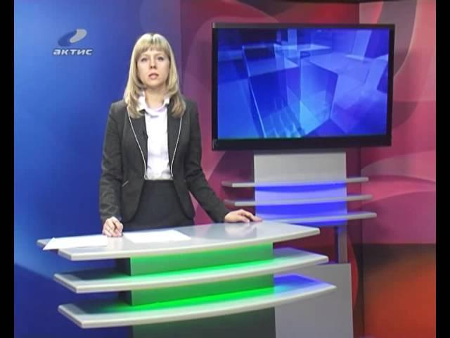 """""""Местное время"""" 27 ноября 2013 г."""