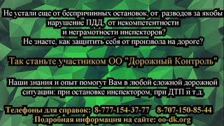 """Автоураган ДПП VS  """"ОО ОСА"""""""
