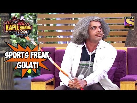 Sports Is In Gulati's Blood - The Kapil Sharma Show
