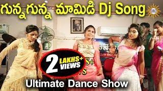 gunna gunna Mamidi Dj Video Song    Folk Dj Songs    Ultimate Song
