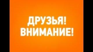 """3 сезона т/с """"Корабль"""" НЕ будет! Ответ Романа Курцын"""