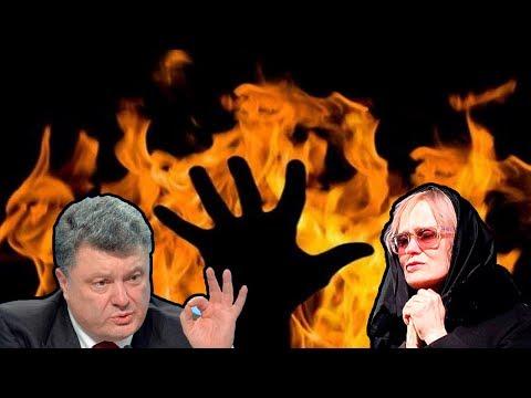 , title : 'Ужасная трагедия в Одессе...'