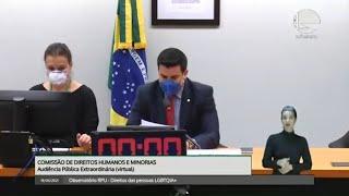 Observatório RPU - Direitos das pessoas LGBTQIA+ - 18/06/2021 09:00