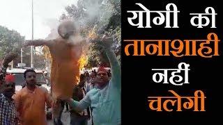 अखिलेश यादव को प्रयागराज नहीं जाने दिया, सपा कार्यकर्ता भड़के, योगी का पुतला फूँका