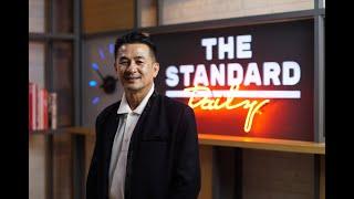 นพ.ชลน่าน ศรีแก้ว ส.ส. พรรคเพื่อไทย ดาวเด่นฝีปากกล้าของสภาฯ - The Standard Daily 29 พ.ค. 62
