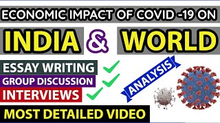 IMPACT of Corona Virus on INDIAN ECONOMY & WORLD ECONOMY| SECTOR WISE ANALYSIS |with POSITIVE IMPACT