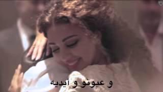 تحميل اغاني ميريام فارس غافي Myriam fares ghafi MP3