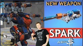 War Robots - Spark - урон чем ближе тем мощнее!!!