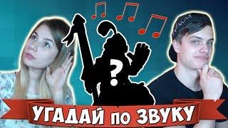 ТЕСТ: НА СКОЛЬКО ТЫ ХОРОШО ЗНАЕШЬ ИГРУ Clash Royale ? ч.6