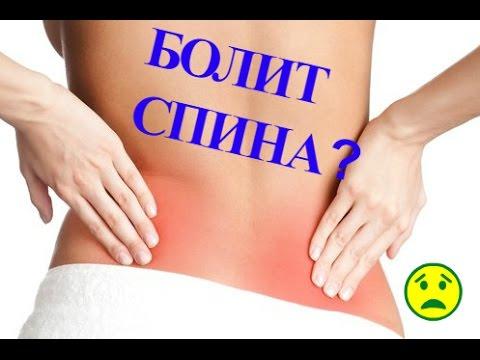 Повреждение коленных суставов мкб 10