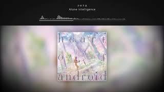 かめりあ(Camellia) - Alone intelligence // heart of android
