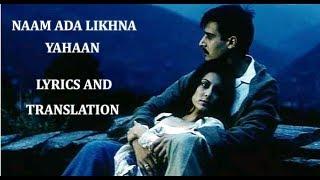 Naam Ada Likhna – Yahaan Lyrics | Shreya   - YouTube