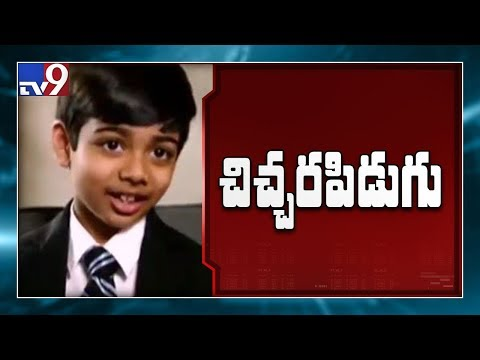 The Youngest Spelling Bee Champ! : Akash Vukoti Exclusive interview - TV9