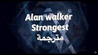 Ina Wroldsen   Strongest (Alan Walker Remix)(مترجمه)