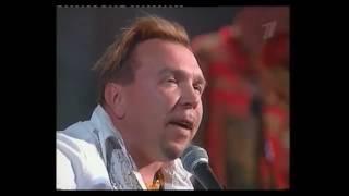 Гарик Сукачёв и Неприкасаемые-Осенний концерт(2003)