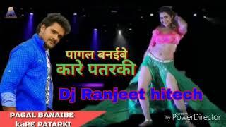 ᐅ Descargar MP3 de Bhojpuri Dj Songs 2018 Pagal Banaibe Ka
