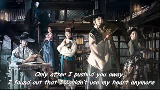 Beast - Without You [SWWTN OST] (Eng Sub)