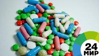 В Госдуму внесут законопроект о принудительном лицензировании лекарств - МИР 24