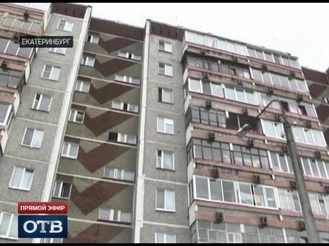 В Екатеринбурге четырехлетняя девочка оказалась запертой с покойником