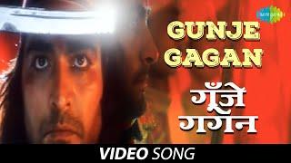 Gunje Gagan   Official Video   Godmother   Shabana Azmi