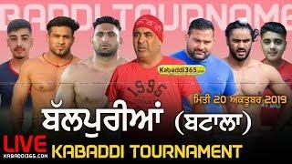 🔴[Live] Ballpurian (Batala) Kabaddi Tournament 20 Oct 2019