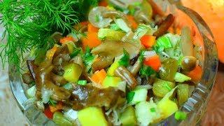 ВЫ ОБОМЛЕЕТЕ! Любимый грибной салат! ПРОБОВАТЬ ВСЕМ!!! 🎅 Мамины рецепты