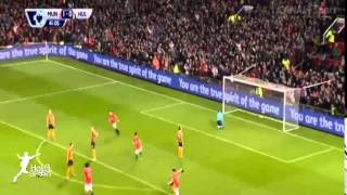 Man United Vs Hull City 3 0