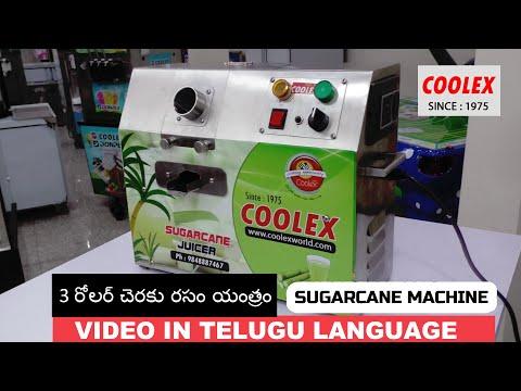 Sugarcane  Juice Crusher machine
