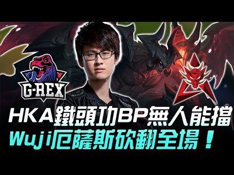 GRX vs HKA HKA鐵頭功BP無人能擋 Wuji厄薩斯砍翻全場!Game4