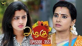 Azhagu - Tamil Serial | அழகு | Episode 355 | Sun TV Serials | 21 January 2019 | Revathy | VisionTime