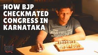 How BJP Checkmated Congress In Karnataka