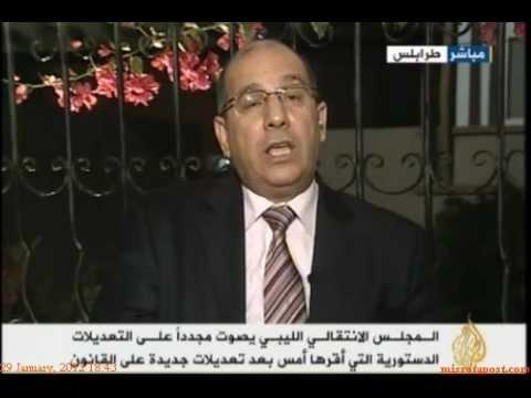 مداخلة الخبير القانوني الدكتورعلي ابوسدرة