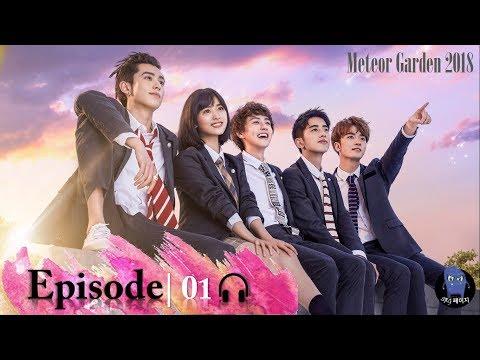 english sub  meteor garden 2018    episode 001