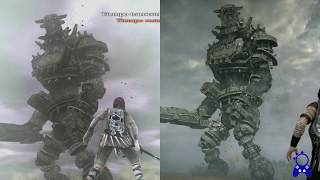 Shadow of The Colossus PS4 | Colossus Evolution