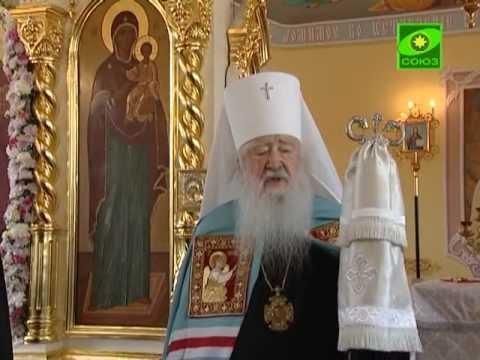 Сочинение к картине назаренко церковь вознесения на улице неждановой