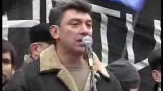 Немцов мультисекс