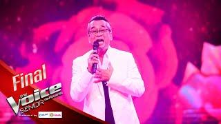 อาบอยด์ - How Deep Is Your Love - Final (Top 4) - The Voice Senior Thailand - 30 Mar 2020