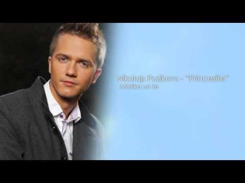 """Nikolajs Puzikovs - """"Princesīte"""" (Teksta video)"""