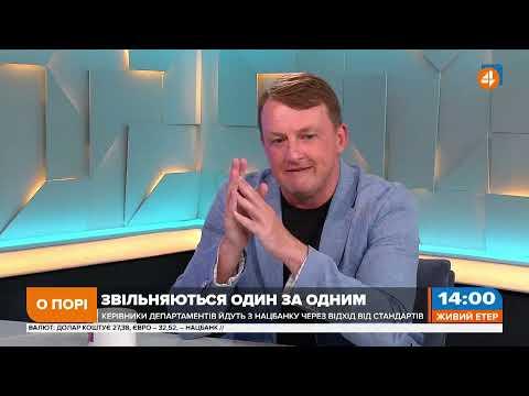 Сергій Фурса на 4 каналі