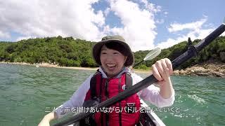 「日本のエーゲ海」牛窓・前島シーカヤックツアー瀬戸内市岡山観光WEB