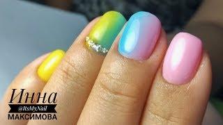 ☀ СОЛНЕЧНОЕ настроение на ногтях ☀ КОНКУРС от MEISTER WERK ☀ ГРАДИЕНТ на ногтях ☀ Дизайн ногтей ☀