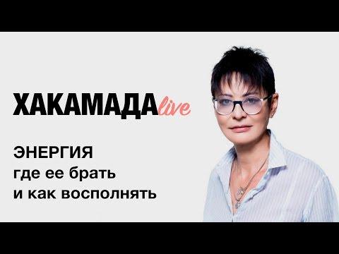 Codificazione di alcolismo del prezzo di Pushkino