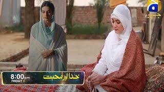 Khuda Aur Mohabbat - Season 3 Ep 24   Showbiz Glam Review Har pal Geo Dramas