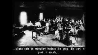 Fabrica de confecţii «Bucureşti» (1962)