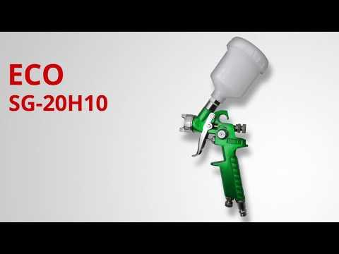 Краскораспылитель ECO SG-20H10
